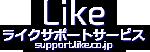 パソコン修理|データ復旧・サポート|大阪市・堺市・泉州